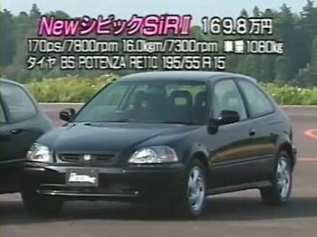 【ベスモ】 1995年11月号 NEWシビック大研究!.mp4_000948847.jpg