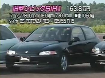 【ベスモ】 1995年11月号 NEWシビック大研究!.mp4_000953252.jpg