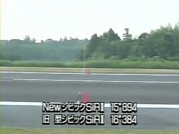 【ベスモ】 1995年11月号 NEWシビック大研究!.mp4_001070869.jpg