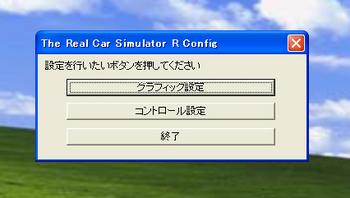 the real car simulator 14.jpg